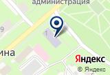 «Научно-исследовательский институт сельского хозяйства Россельхозакадемии» на Yandex карте