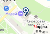 «Обои» на Яндекс карте