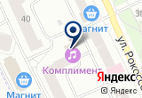 «МедПрофи» на Yandex карте