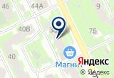 «Псковтовар» на Yandex карте