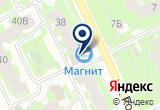 «Пиваська» на Yandex карте