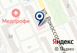«Довмонт-Дилер» на Yandex карте