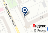 «AuToSkol60» на Yandex карте