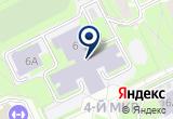 «Псковский Педагогический комплекс - центр Образования школа №26» на Yandex карте