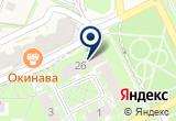 «ИП Туманова Е.Г.» на Yandex карте