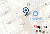 «Студия загара Магия» на Yandex карте