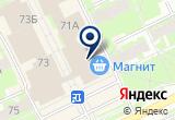 «Кудесы» на Yandex карте