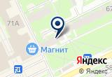 «Магазин-салон Оптика срочно» на Yandex карте