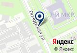 «Интеллект Образовательный Лингвистический центр» на Yandex карте