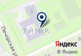 «МБОУ СОШ№24 имени Л и Малякова» на Yandex карте