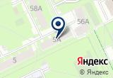 «Студия V.I.P.» на Yandex карте