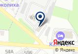«Холц» на Yandex карте