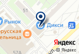 «003 аптека» на Yandex карте