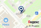 «Студия загара Чанга-Чунга» на Yandex карте