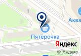 «СтройПрестиж» на Яндекс карте