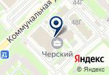 «Аптека-А» на Yandex карте