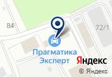 «Псков-Лада» на Yandex карте