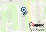 «Псковский Специальный Дом для Одиноких и Престарелых» на Yandex карте