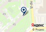 «Форсаж» на Yandex карте