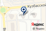 «Ваше Право» на Yandex карте