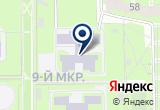 «Псковская Лингвистическая Гимназия» на Yandex карте