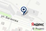 «Аудит-Эксклюзив» на Yandex карте