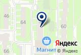 «Тату салон Черная тушь» на Yandex карте