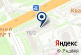 «Стоматологическая клиника СтомИдеал» на Yandex карте
