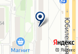 «5+» на Yandex карте