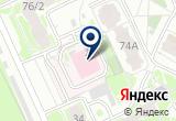 «Сатурн ЧОП» на Yandex карте