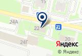 «Отдел организации применения административного законодательства УМВД России по Псковской области» на Yandex карте