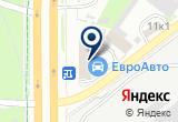 «Pit-Stop, магазин автозапчастей» на Yandex карте