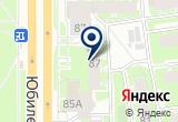 «Надежда Детский центр №2 Структурное Подразделение» на Yandex карте