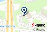 «Отдел государственного контроля, надзора и рыбоохраны по Псковской области» на Yandex карте