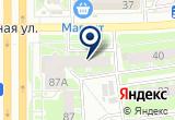 «Кабинет профилактики здоровья при Всероссийском обществе инвалидов» на Yandex карте