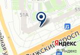 «Бухгалтерские и Юридические Услуги» на Yandex карте