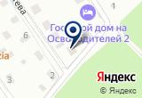 «Автосервис Recar» на Yandex карте