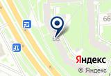 «Кассиопея Тур» на Yandex карте