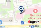 «Детская Областная больница» на Yandex карте