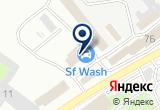 «Ремкар 60» на Yandex карте