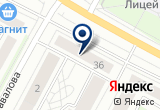 «Шина 60» на Yandex карте