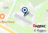 «Маоу Лицей №10 Экономики и Основ Предпринимательства» на Yandex карте