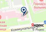 «Детская областная больница Травматологическое отделение» на Yandex карте