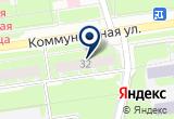 «ГБУЗ Противотуберкулезный диспансер» на Yandex карте
