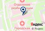 «Городская поликлиника №2» на Yandex карте