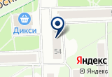 «Управляющая компания Микрорайон №13 Плюс» на Yandex карте