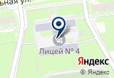 «Лицей №4» на Yandex карте