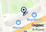 «Колор-Авто магазин ИП Жариков С.Г.» на Yandex карте