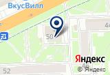 «Western Union» на Yandex карте