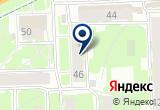«Стоматологический салон Улыбка» на Yandex карте